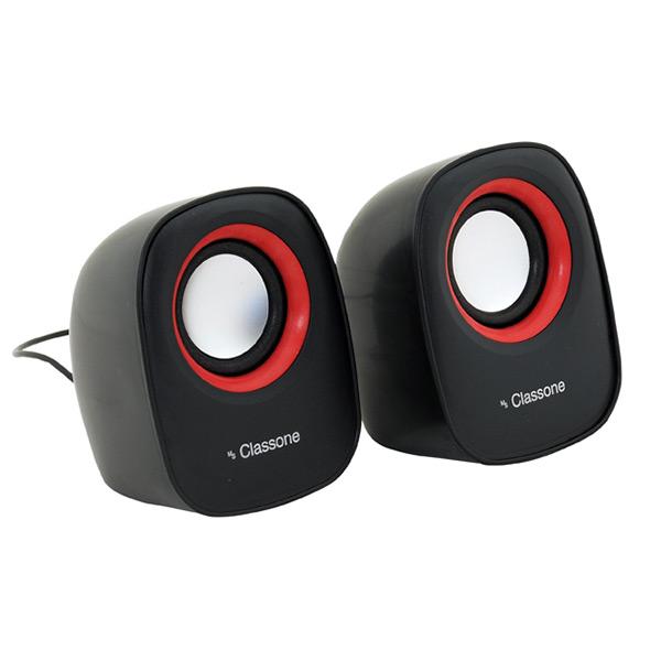 Classone Q1 Serisi K3000 Usb Stereo Hoparlör